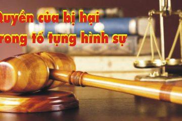 Thế nào là bị hại trong vụ án hình sự?